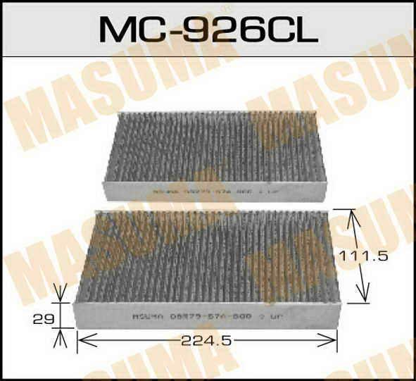 Фильтр салона угольный Masuma (vic AC-803). (MC-926CL)