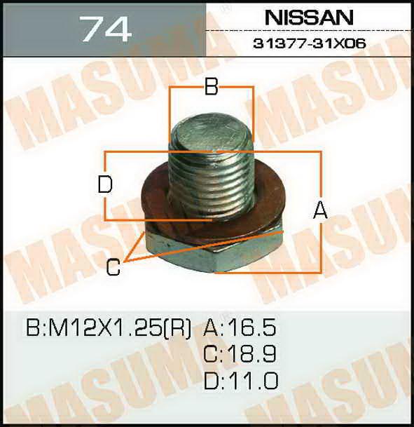 Болт маслосливной A/T  Masuma  Nissan CUBE.Z11. (74)