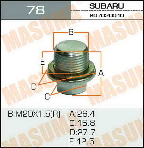 Болт маслосливной A/T  Masuma  Subaru FORESTER.SF5.SF9. (78)