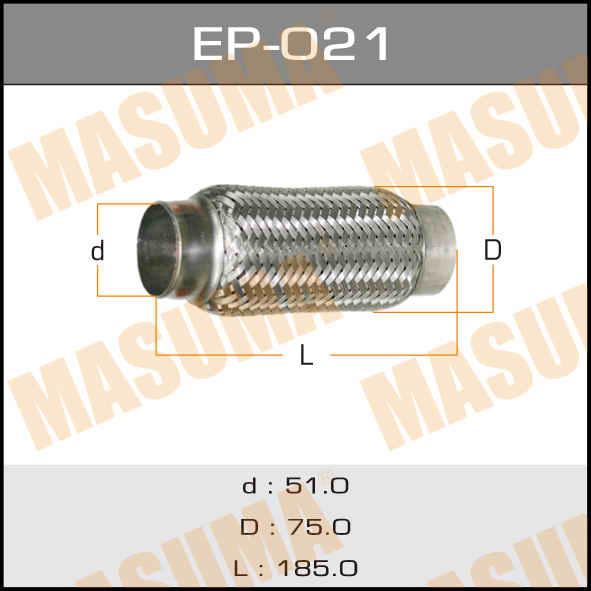 Гофра глушителя  MASUMA  51x185. (EP-021)