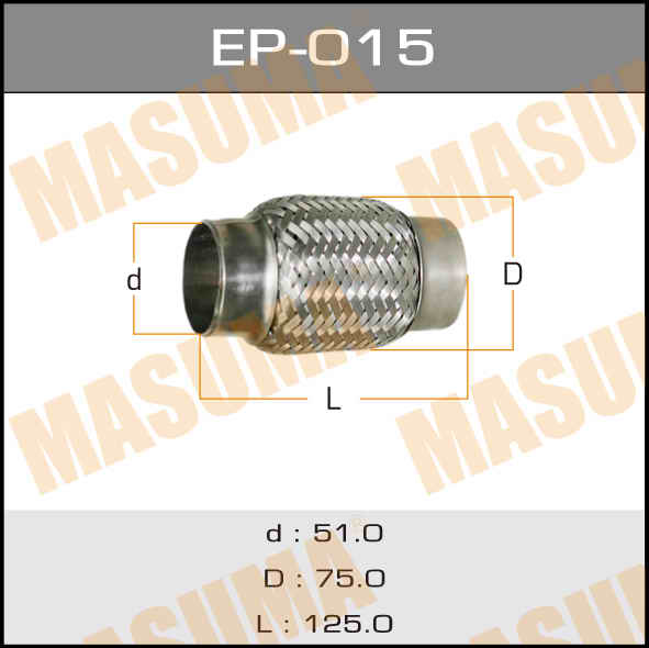 Гофра глушителя  MASUMA  51x125. (EP-015)