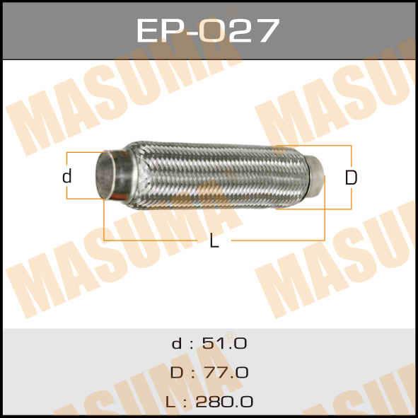 Гофра глушителя  MASUMA  51x280. (EP-027)