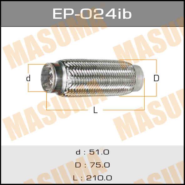 Гофра глушителя  MASUMA  51x210 усиленная. (EP-024ib)