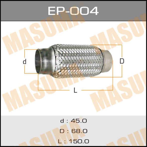 Гофра глушителя  MASUMA  45x150. (EP-004)