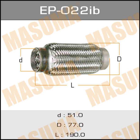 Гофра глушителя  MASUMA  51x190 усиленная. (EP-022ib)