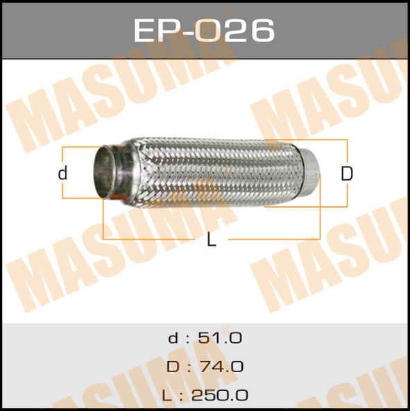 Гофра глушителя  MASUMA  51x250. (EP-026)