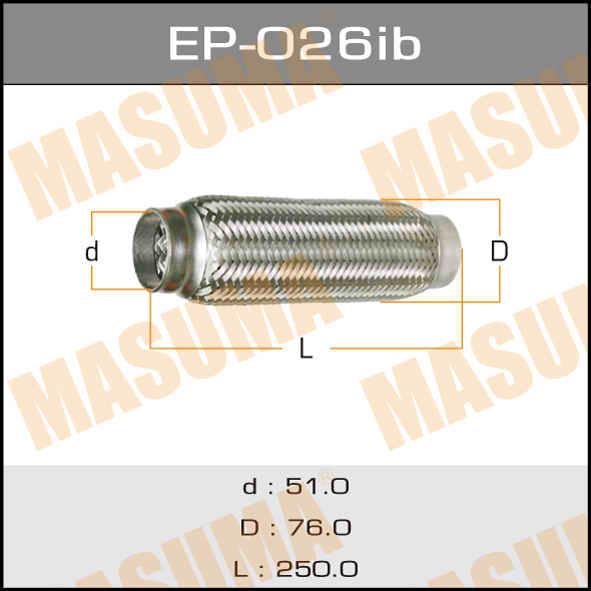 Гофра глушителя  MASUMA  51x250 усиленная. (EP-026ib)