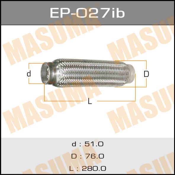 Гофра глушителя  MASUMA  51x280 усиленная. (EP-027ib)