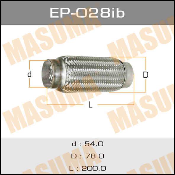 Гофра глушителя  MASUMA  54x200 усиленная. (EP-028ib)