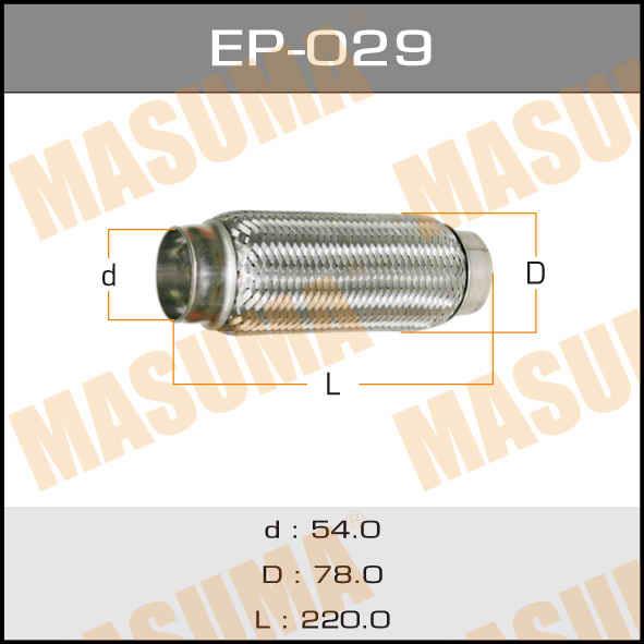 Гофра глушителя  MASUMA  54x220. (EP-029)