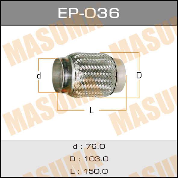 Гофра глушителя  MASUMA  76x150. (EP-036)