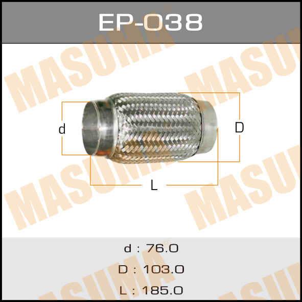 Гофра глушителя  MASUMA  76x185. (EP-038)