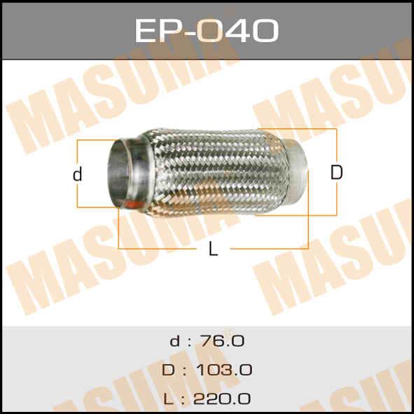Гофра глушителя  MASUMA  76x220. (EP-040)