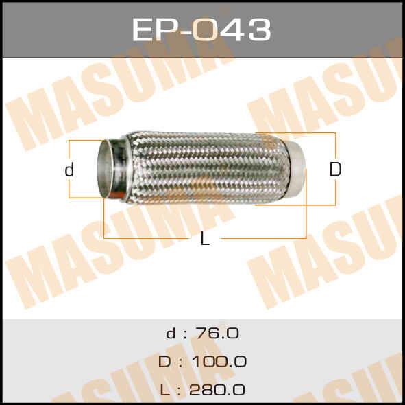 Гофра глушителя  MASUMA  76x280. (EP-043)