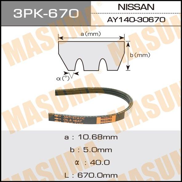 Ремень ручейковый  Masuma  3PK- 670. (3PK-670)