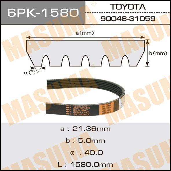 Ремень ручейковый  Masuma  6PK-1580