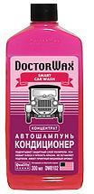 Шампунь-кондиционер (концентрат) DOCTOR WAX SMART CAR WASH 600 мл. (DW8109)