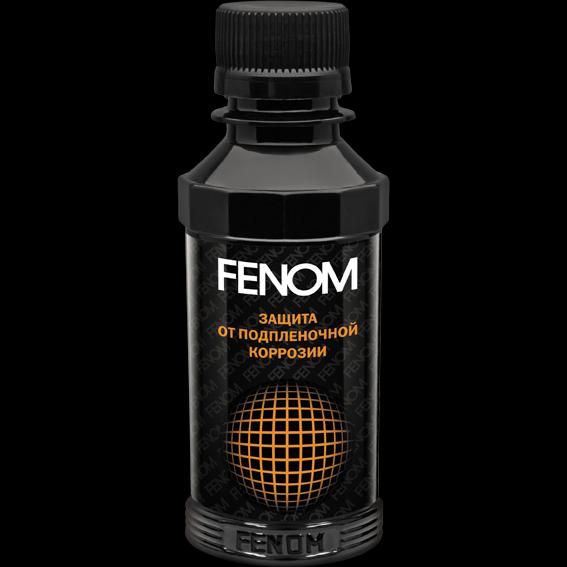 Защита от подпленочной коррозии FENOM STOP RUST UNDERCOATING 100 мл.. (FN383)