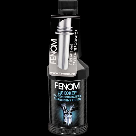 Раскоксовыватель поршневых колец FENOM FENOM FAST DECOKER. (FN611N)