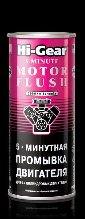 5-минутная промывка двигателя Hi-Gear 5-MINUTE MOTOR FLUSH 444 мл. (HG2205)
