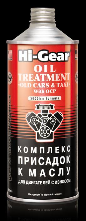 Комплекс суперприсадок к маслу Hi-Gear OIL TREATMENT  OLD CARS &TAXI  with OCP 946 мл. (HG2246)
