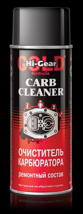 Очиститель карбюратора (аэрозоль) Hi-Gear CARB CLEANER 312 мл.. (HG3201)