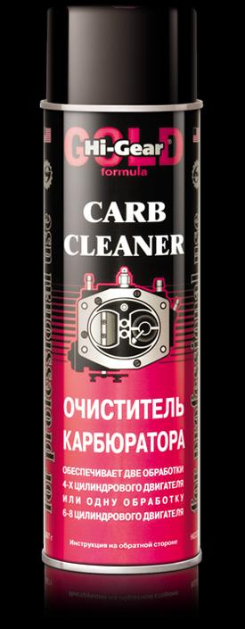 Очиститель карбюратора (аэрозоль) Hi-Gear CARB CLEANER 397 мл.. (HG3202)