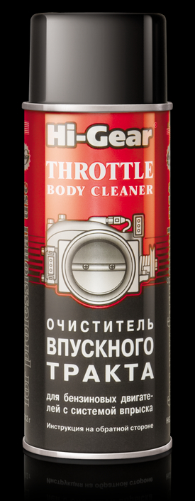 Очиститель впускного тракта для бензиновых двигателей с впрыском топлива Hi-Gear THROTTLE BODY CLEAN. (HG3247)
