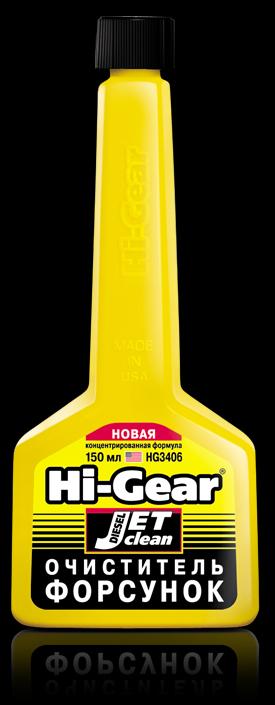 Очиститель форсунок для дизеля. Новая концентрированная формула Hi-Gear DIESEL JET CLEAN 150 мл.. (HG3406)