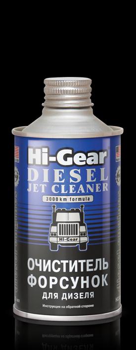 Очиститель форсунок для дизеля Hi-Gear DIESEL JET CLEANER 325 мл.. (HG3416)