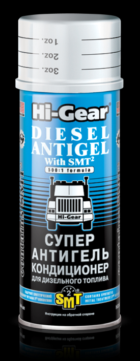 Суперантигель для дизтоплива (содержит SMT2) 1:500 Hi-Gear DIESEL ANTIGEL with SMT2 444 мл.. (HG3421)