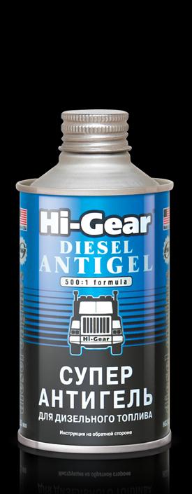 Суперантигель для дизтоплива 1:500 Hi-Gear DIESEL ANTIGEL 325 мл.. (HG3426)