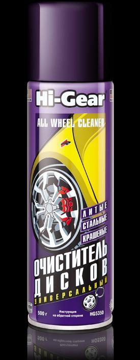 Универсальный очиститель колесных дисков, аэрозоль Hi-Gear WONDER WHEEL WHEEL CLEANER 500 мл. (HG5350)