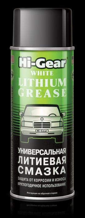 Универсальная литиевая смазка, аэрозоль Hi-Gear WHITE LITHIUM GREASE 312 мл. (HG5503)
