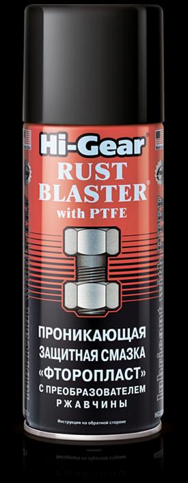 Проникающая защитная смазка с полифлоном, аэрозоль Hi-Gear RUST BLASTER with PTFE 312 мл. (HG5514)