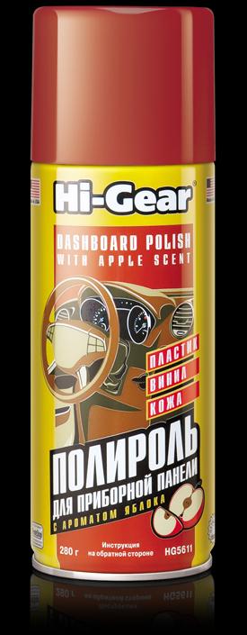 Очиститель и защита  торпеды , пластика, виниловой и кожаной обивки салона, аэрозоль Hi-Gear COCKPI. (HG5611)