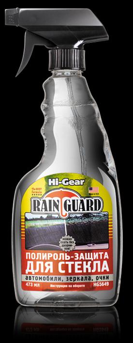 Полироль-защита для стекла (спрей) Hi-Gear RAIN GUARD 236 мл.. (HG5649)