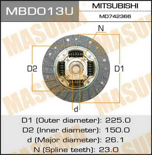 Диск сцепления  Masuma  225*150*23*26.1 (1/10). (MBD013U)