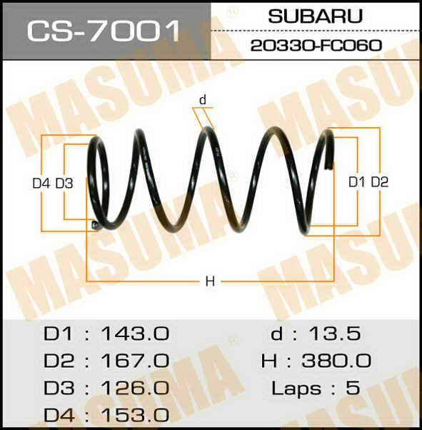 Пружина подвески усиленная +15% жесткости MASUMA front FORESTER/ SF5. (CS-7001)