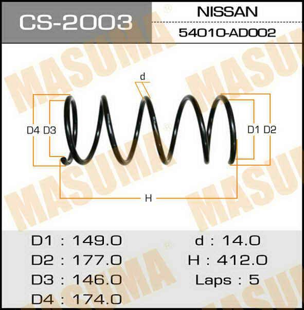Пружина подвески усиленная +15% жесткости MASUMA front PRESAGE/ U30. (CS-2003)