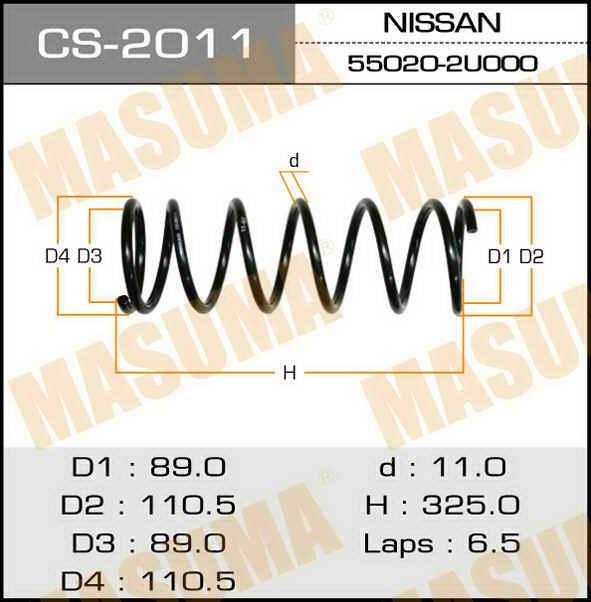 Пружина подвески усиленная +15% жесткости MASUMA rear CUBE/ Z10. (CS-2011)