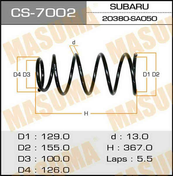 Пружина подвески усиленная +15% жесткости MASUMA rear FORESTER/ SG5. (CS-7002)