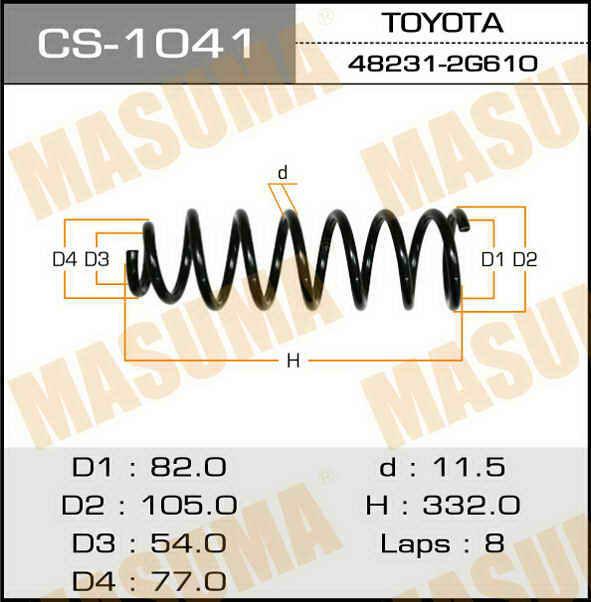 Пружина подвески усиленная +15% жесткости MASUMA rear PREMIO/ ZZT240. (CS-1041)