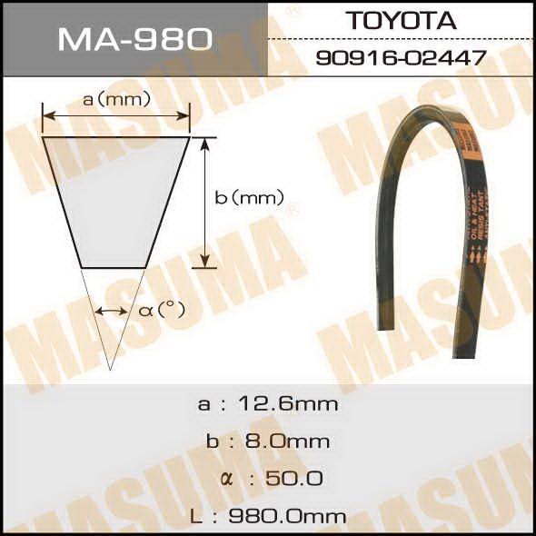 Ремень клиновидный  Masuma  OEM_90916-02447. (MA-980)