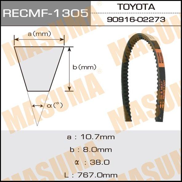 Ремень клиновидный  Masuma  рк.1305 (10x775)