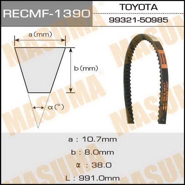 Ремень клиновидный  Masuma  рк.1390 (10x991)