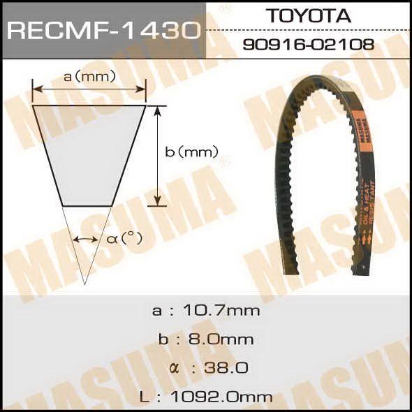 Ремень клиновидный  Masuma  рк.1430 (10x1092)