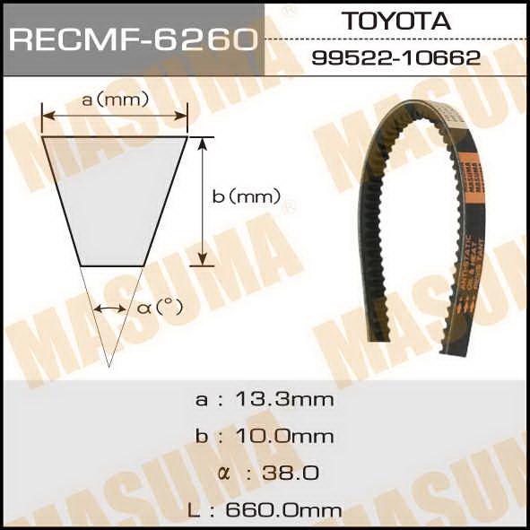 Ремень клиновидный  Masuma  рк.6260 (13x660)