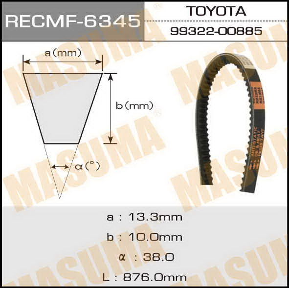 Ремень клиновидный  Masuma  рк.6345 (13x876)
