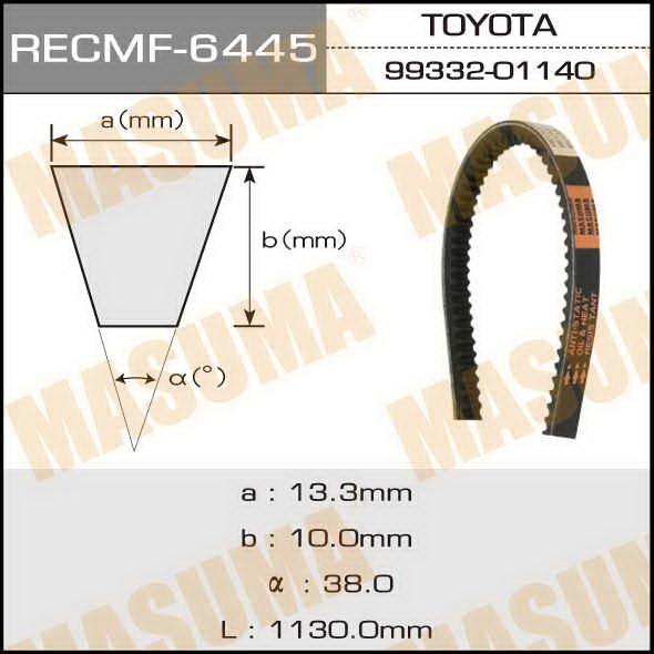 Ремень клиновидный  Masuma  рк.6445 (13x1130)